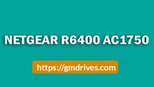 Netgear R6400 AC1750