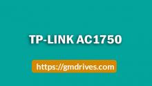 Tp-link AC1750